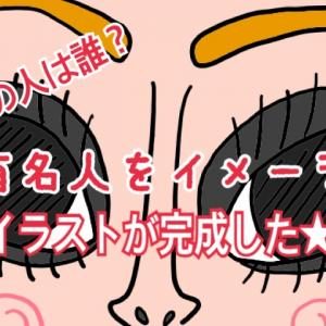 浜崎あゆみさんをイメージしたイラスト完成しました(^-^)