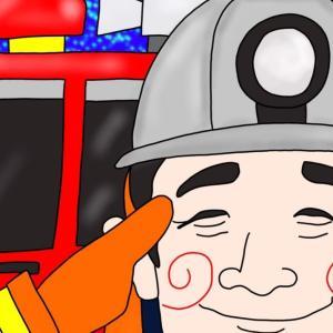 11月9日★119番の日★知っておくべき消防雑学