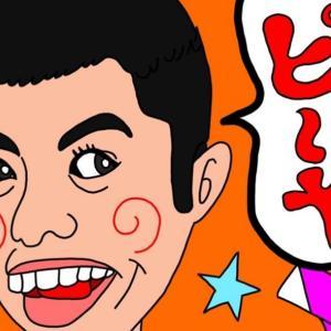11月16日★「いい色の日」★誰かに話したくなる色の雑学【小島よしお誕生日イラスト 】