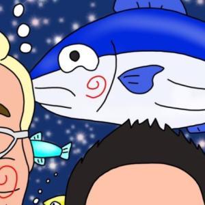 3月7日「さかなの日」★1日1つ賢くなるプチ雑学【魚編・オール阪神巨人イラスト】