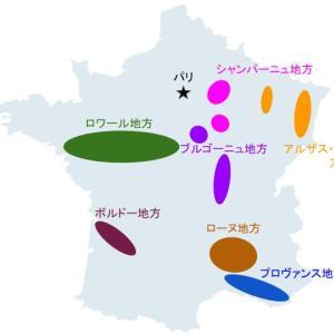 【ワインの産地を知る】フランス・その他の産地編