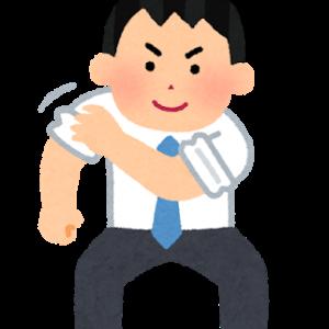 損保会社の仕事内容とキャリアー法人営業編③