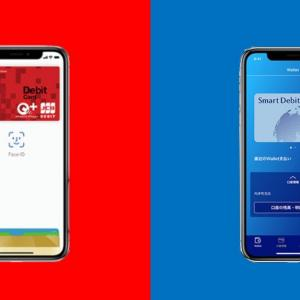 Apple Payに登録できるデビットカード2選【年会費無料】