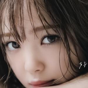藤田ニコル写真集 「好きになるよ?」 2020年2月22日発売! 表紙を解禁! 手ブラ・ランジェリーで過去最大露出 SEXYグラビア写真集を発表