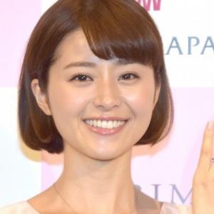 鈴木ちなみ、一般男性との結婚を発表「陽だまりの草原に横たわっているような気分にさせてくれる」(オリコン) - Yahoo!ニュース