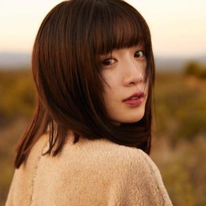 永野芽郁、メキシコ撮影の2nd写真集「No cambia」4月24日発売! 特別版も同時発売