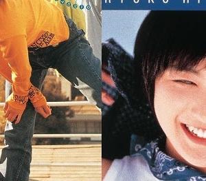 広末涼子、デビューシングル「MajiでKoiする5秒前」2ndシングル「大スキ!」5月20日に初の7inchアナログ盤でリリース!