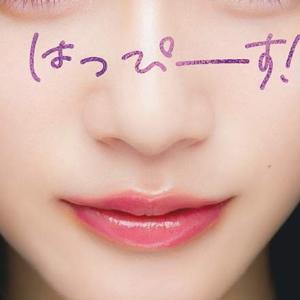 Popteen専属モデル・生見愛瑠(めるる)、初のスタイルブック「はっぴーす!」4月1日より発売中!