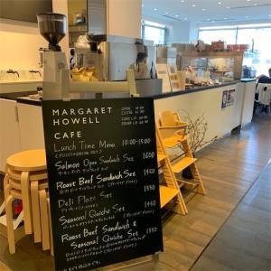 【小鉄スポット】二子玉川で見つけたトレインビューカフェでランチ☆MargaretHowellCafe編
