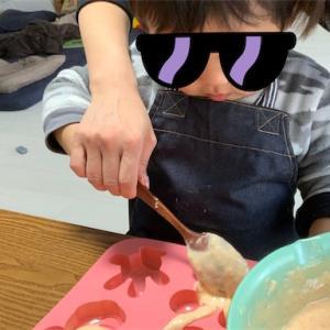 【お出かけ番外編】お出かけできない日のおうちクッキング〜蒸しパン失敗編〜