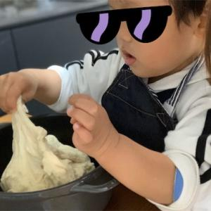 【子どもとクッキング】2歳の息子とレーズンのちぎりパン作り★