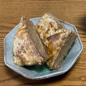 鹿児島の郷土菓子「げたんは」故郷の味を子どもと再現してみました★