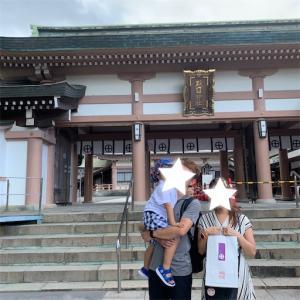 戌の日に照国神社で安産祈願してきました♪