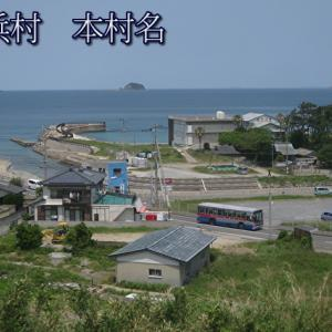 端島の見える砂浜 高浜村
