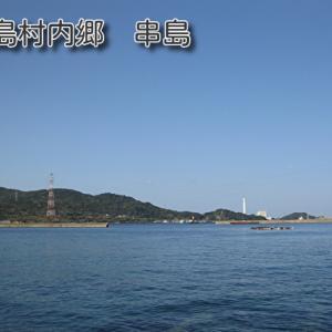 松島火力発電所のため陸続きになった石炭の島 松島村内郷 串島