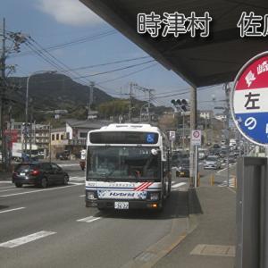 左底(時津村左底郷) 笹子峠と類似?