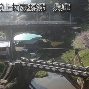 兵庫(西浦上村家野郷 兵庫) 長崎市内にもあった兵庫の地名