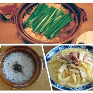 一日食費380円☆ずぼらな休日ごはん。