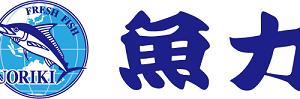 【記念株主優待の実施】魚力(7596)