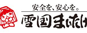 【株主優待制度の新設】雪国まいたけ(1375)