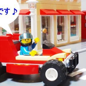 LEGO改良作品【森の火事→ゴーカート】