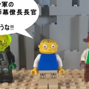 【全て頂く!】瑠偉味(世界征服へ!)