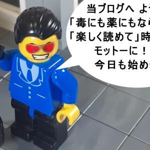 【LEGO】シグフィグ(2Pカラー)を作ったよ!
