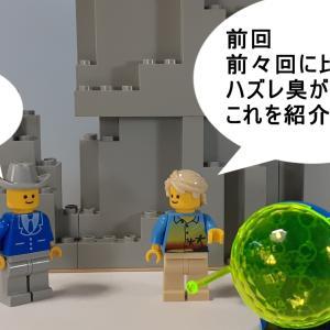 【LEGO】小型インセクトクラフトをリビルド!