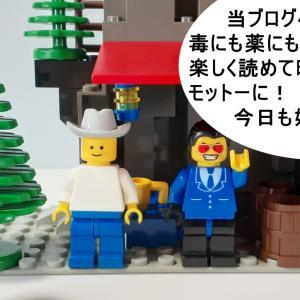 【LEGO作品】とある田舎の一コマ