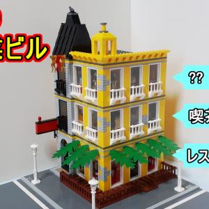 【LEGO作品】モジュール≪南海だけどCityだよ♪南海の難解な商業ビル≫