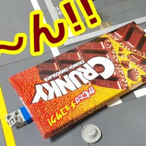 【レゴの会】レゴでバレンタインはじめよう~ミニフィグバレンタイン!?