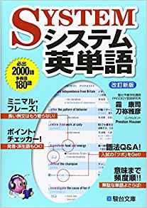 【全部見せます!】京大英語で130/150取った【英語の参考書】