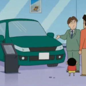野原ひろし(35)の車の保険料を見積もってみた