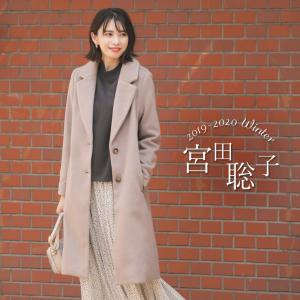 レディースファッション通販サイト【ハニーズオンラインショップ】紹介!