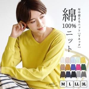 神戸最新レディースファッション通販ショップ【イーザッカマニアストアーズ】