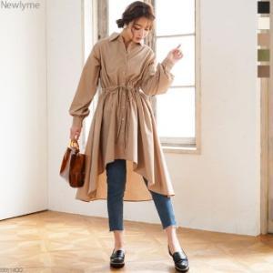 かわいいプチプラのレディースファッション通販 夢展望