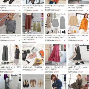 安カワファッション♪毎日新作アップ♪通販サイト【神戸レタス】