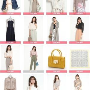 大人気ブランドの春の新作アイテムをチェック★レディースファッション通販サイト【FASHIONWALKER】