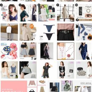 レディースファッション SHOPLIST.com by CROOZ(ショップリストドットコム)