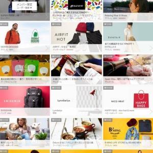 有名ブランドが 最大90%OFF!ショッピングサイト「GLADD(グラッド)」