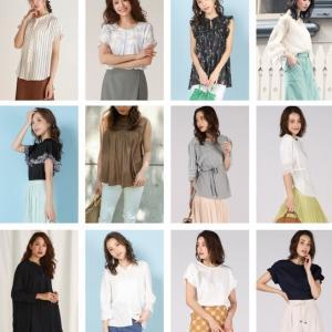 今、買うなら夏から秋まで使える万能ブラウス・シャツ★ファッション通販の  J Lounge。