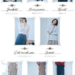 忙しい毎日を送る女性のための、時短コーディネートが<br />叶うアイテム7型をラインアップ★ファッション通販の  J Lounge。