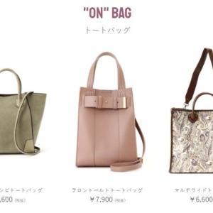 2020秋冬♡今季注目のバッグやシューズ。★レディースファッション通販サイト【SANEI bd ONLINE】