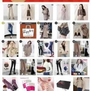 低価格で購入できる流行最先端のファッションブランド★レディースファッション SHOPLIST.com by CROOZ(ショップリストドットコム)