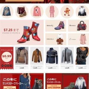 ユニークなデザインとインスピレーションを備えたファッションサイト【NEWCHIC】