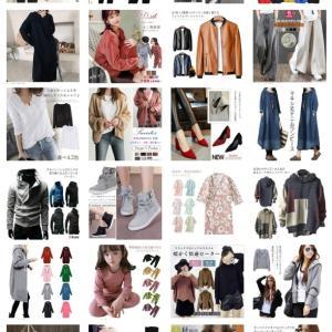 プチプラにおすすめ!激安な服を提供する安くて可愛いレディースファッション通販サイト【Minana】
