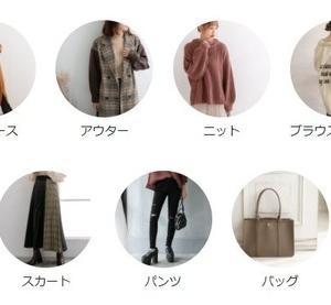 人気の服が安い!トレンドの服も激安にお届け!かわいいプチプラのレディースファッション通販 【夢展望】