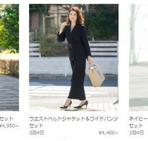 プロスタイリスト「お墨付き」コーデ★ファッション宅配レンタル【EDIST. CLOSET】