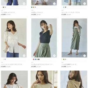 20代~40代女性ためのきれいめカジュアルファッション通販サイト【kuih(クイ )】