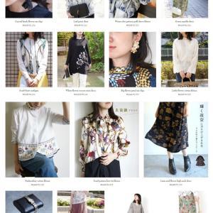 他にはない大人服のお洒落服通販★kinarina(きなりな)公式オンラインショップ紹介!